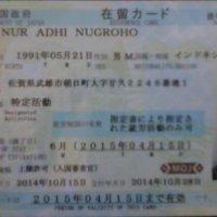 Nur Adhi Nugroho - sribulancer